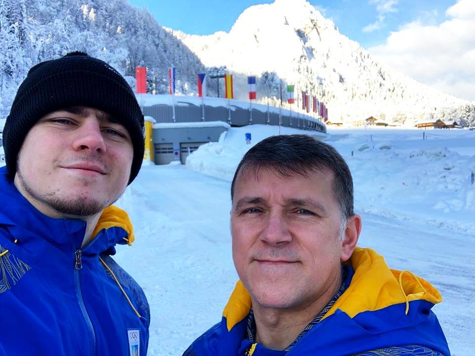 Владислав и Михаил Гераскевичи