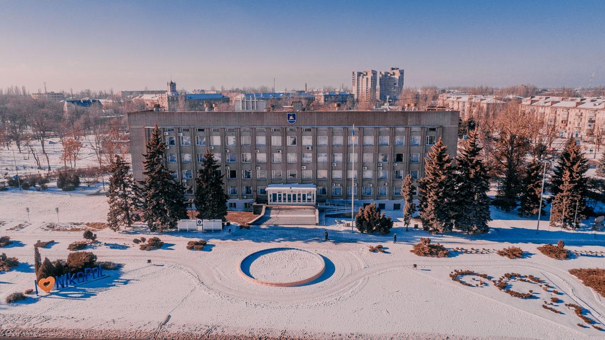 Никопольский горсовет с высоты