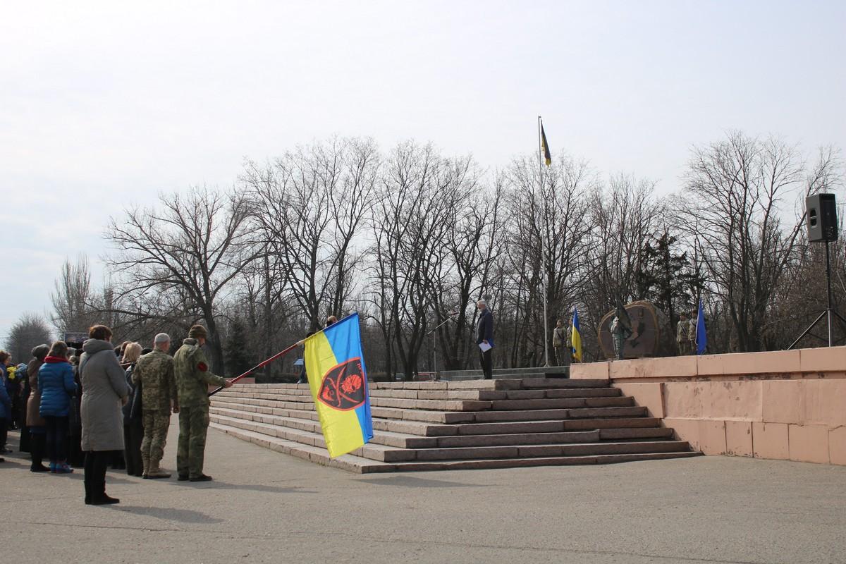 Никополь отметил День украинского добровольца