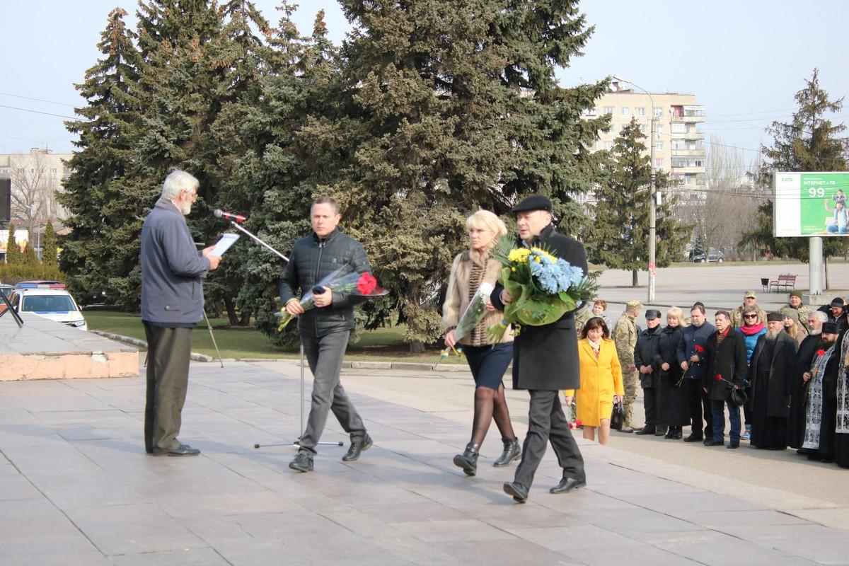 Руководство города Никополь
