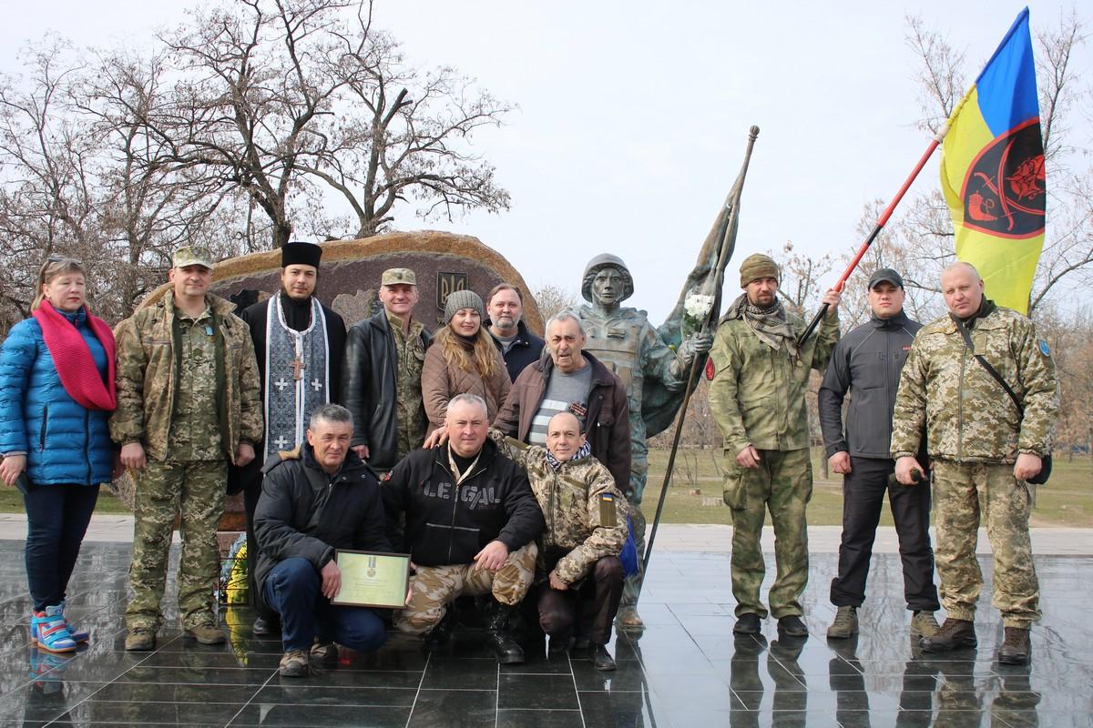 14 марта вся страна отмечает День украинского добровольца