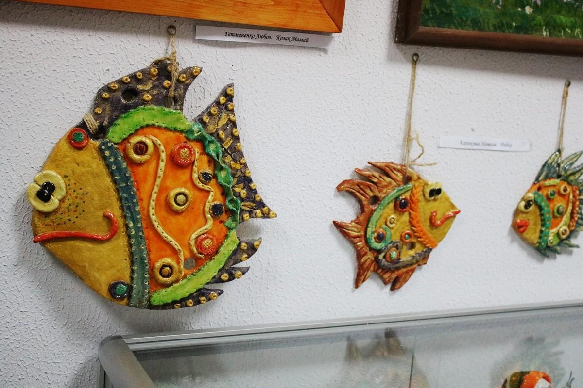 Рыбье царство