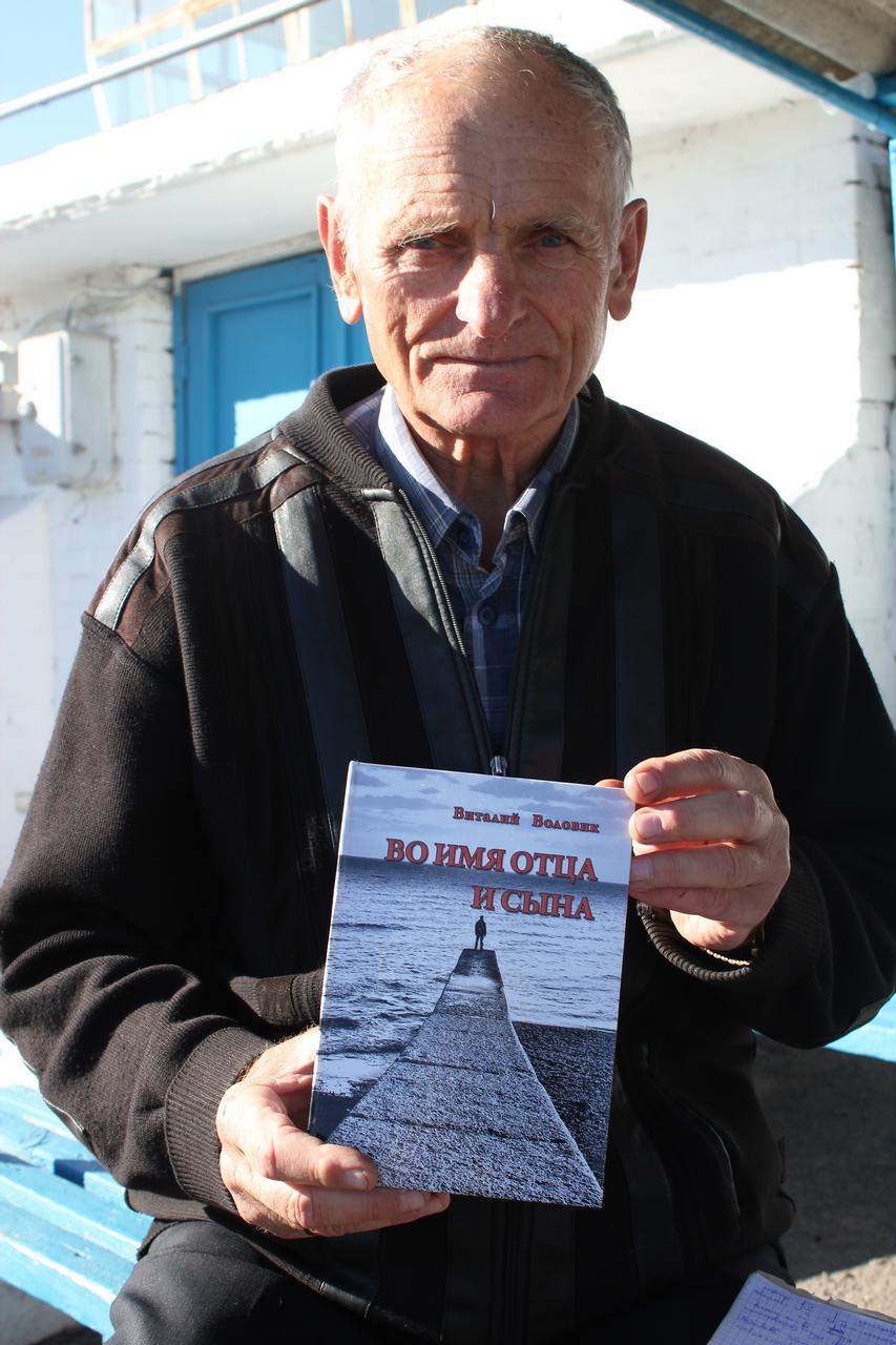 Владимиру Воловику исполнилось 80 лет