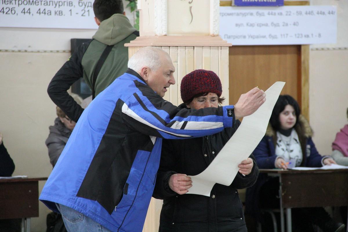 Председатель правления ОО «Никопольская федерация рыболовного спорта» Сергей Горгиладзе