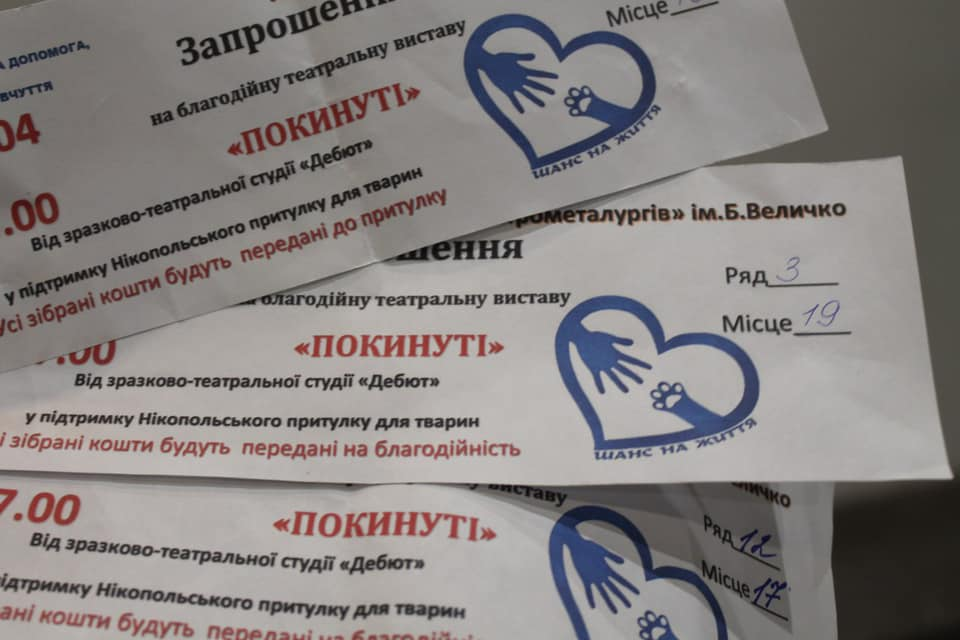 """Спектакль подготовили воспитанники театральной студии """"Дебют"""""""