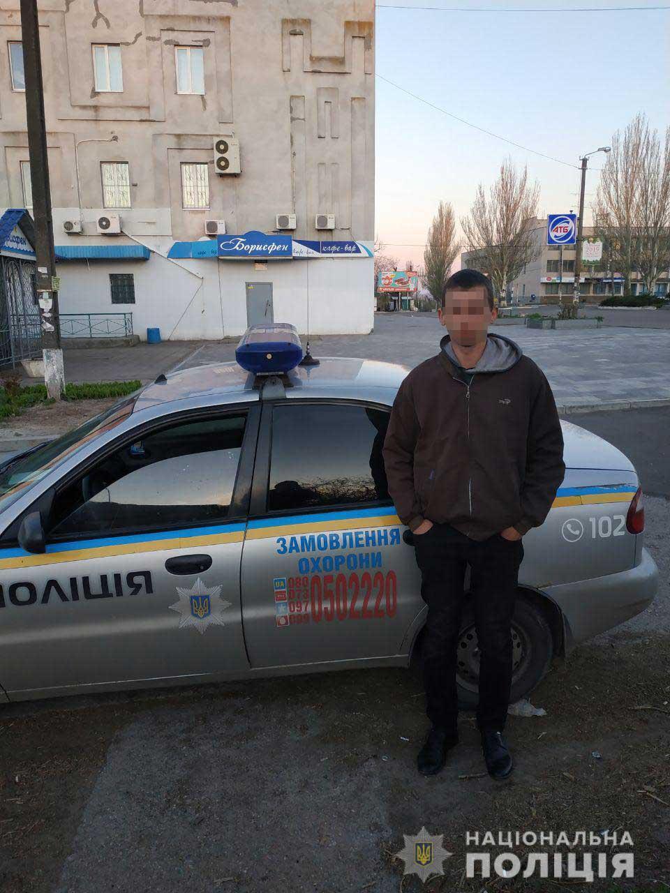 В Марганце 30-летний мужчина попался на краже телефонного кабеля