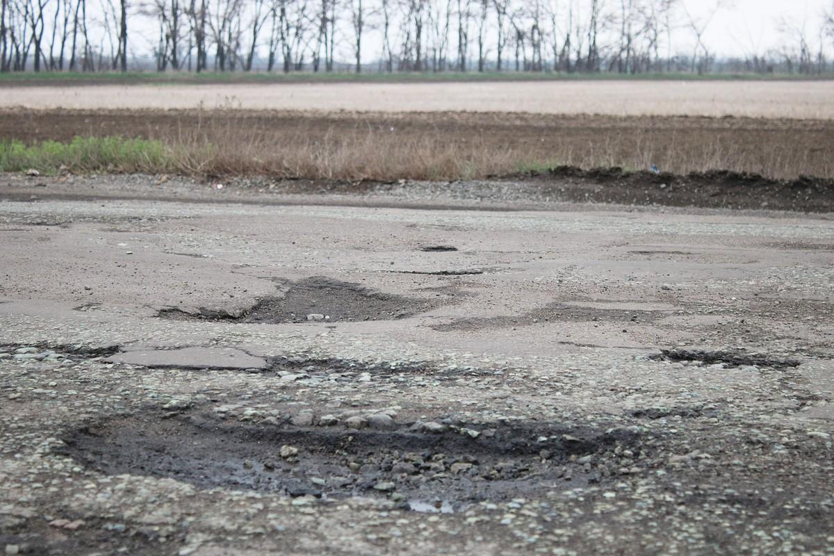"""""""Дорожные"""" кратеры"""