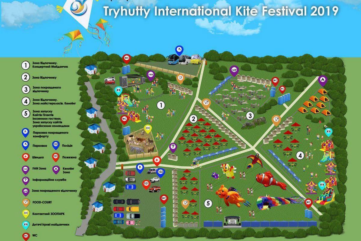 Локации фестиваля