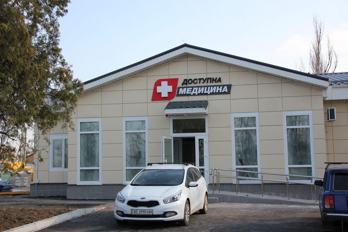 Новая амбулатория в селе Приднепровское Никопольского района