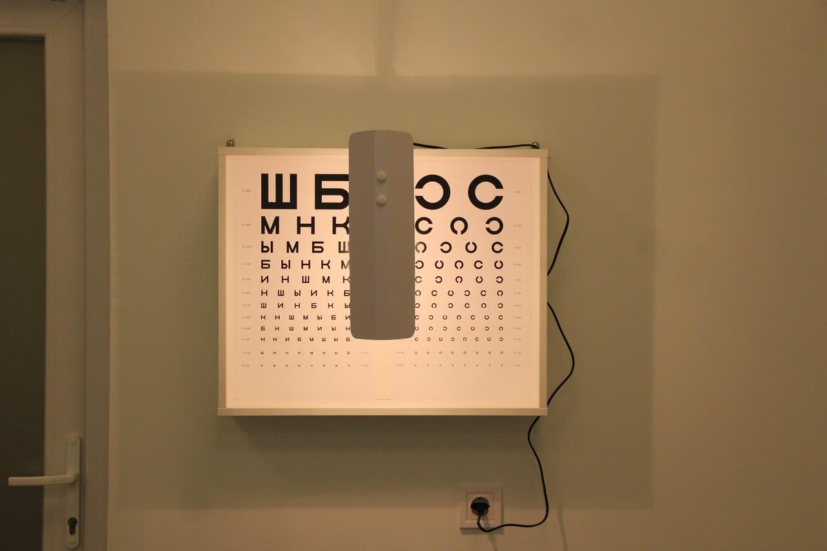 В амбулатории можно будет проверить остроту зрения