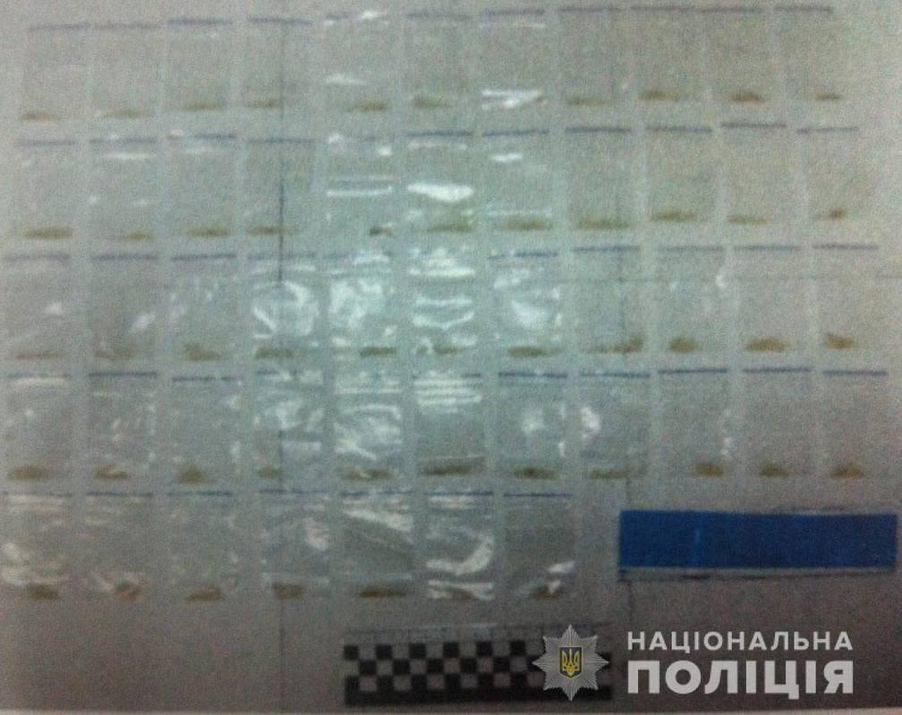 В Марганце у 20-летней девушки изъяли 50 слип-пакетов с метамфитамином