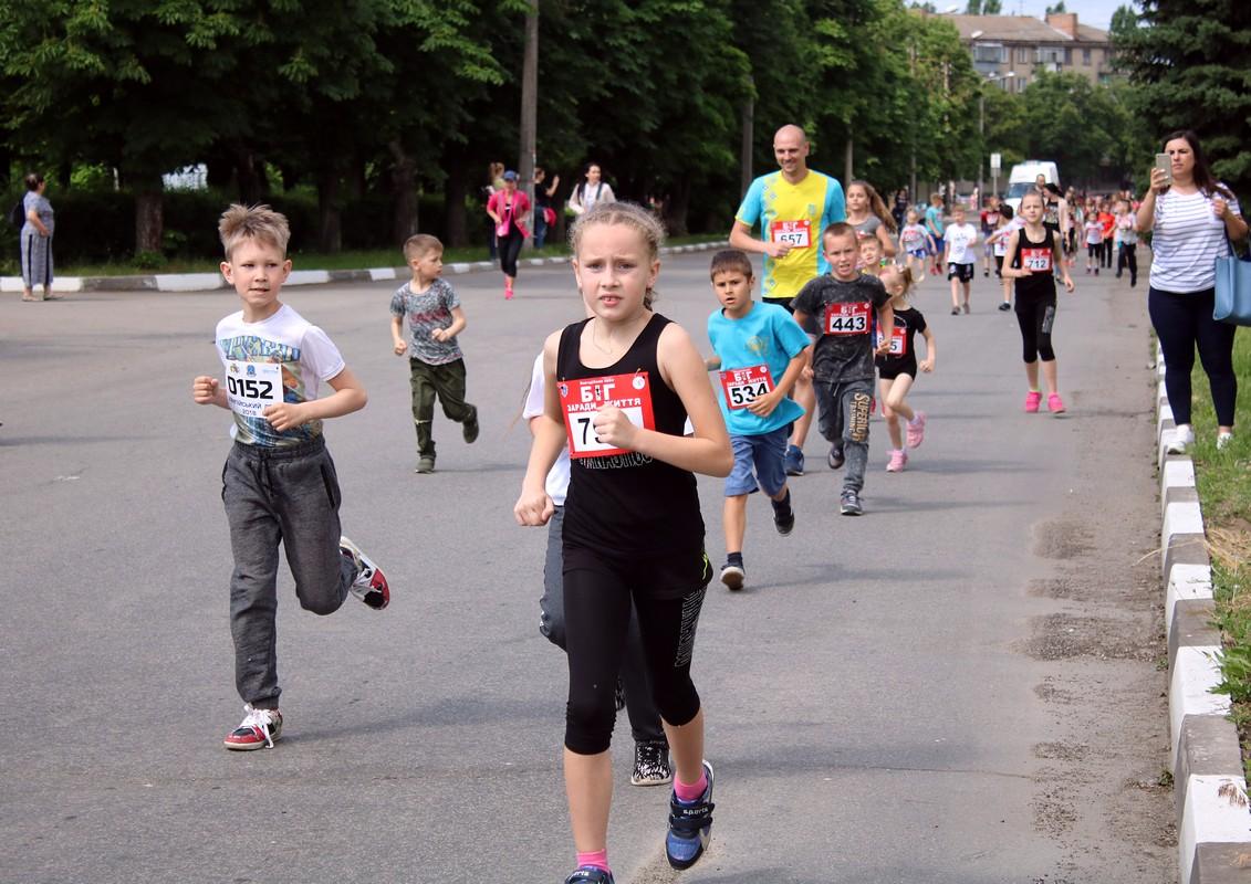 Благотворительный марафон в Никополе