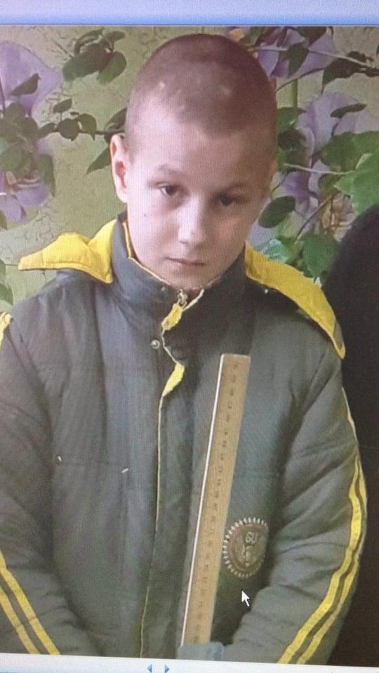 В Никополе пропал 13-летний мальчик