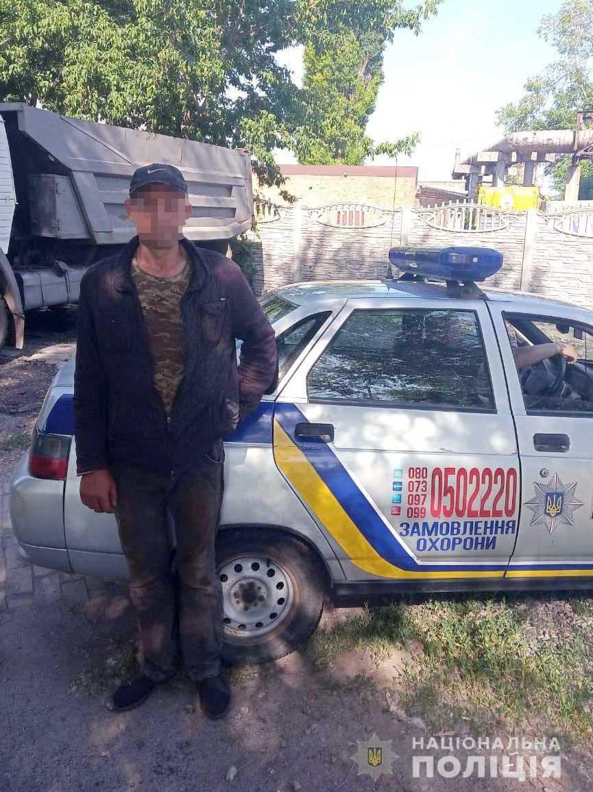 30-летнего мужчину задержали