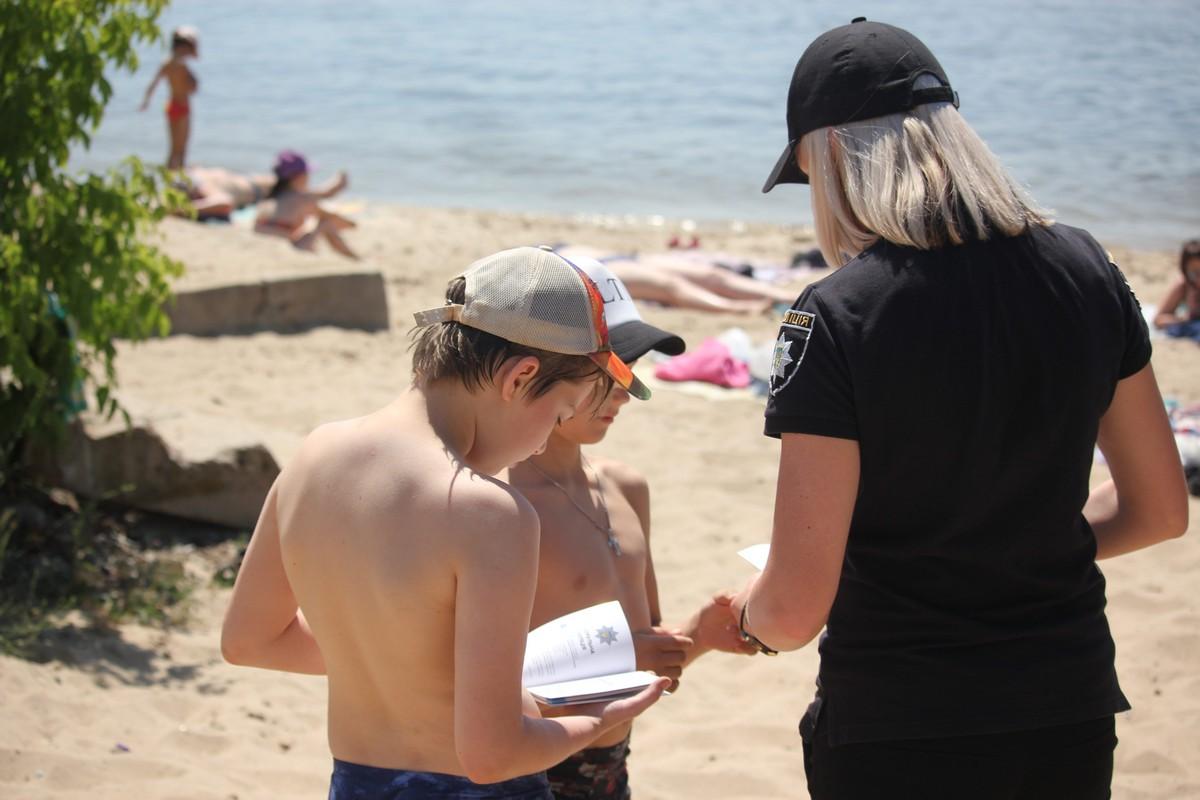 С детьми провели инструктаж о безопасном отдыхе возле воды