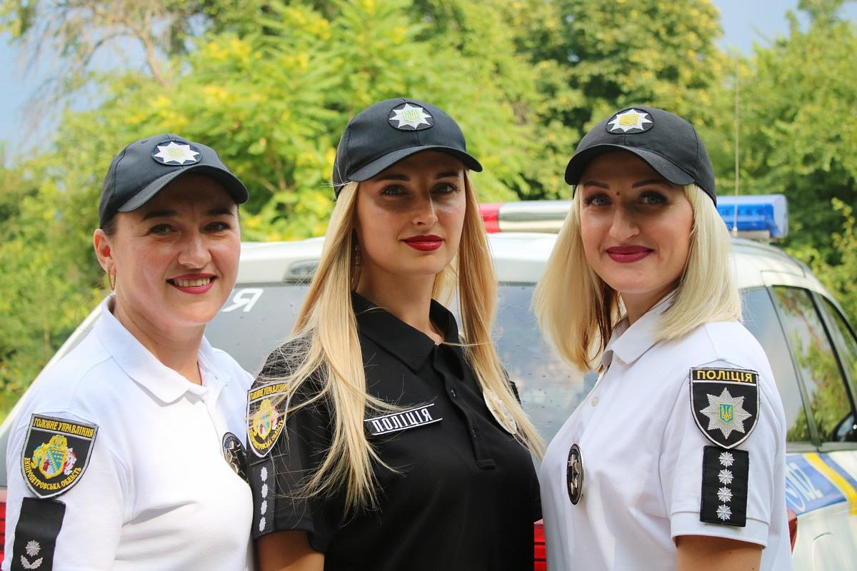 Прекрасная половина полиции Никополя