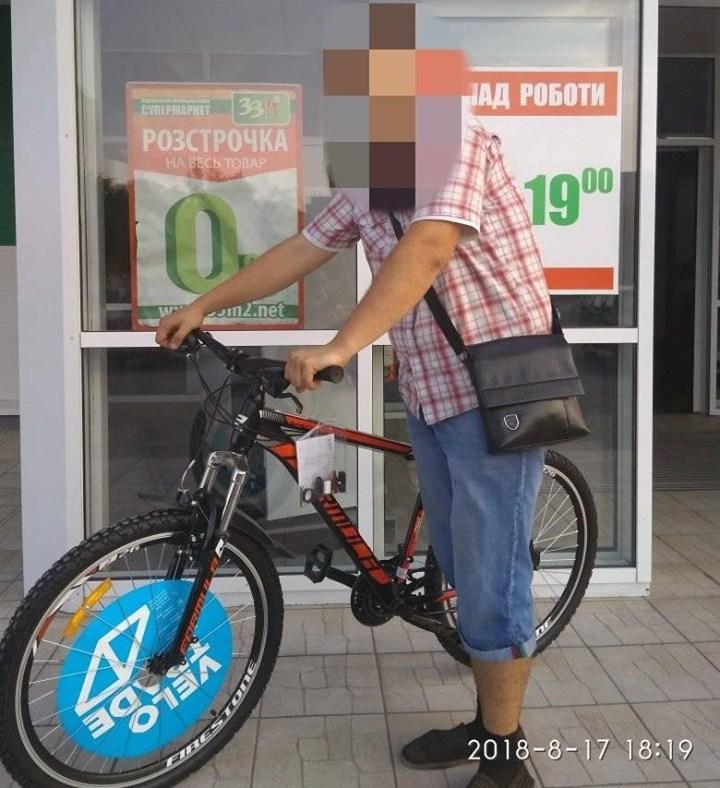 Так выглядит велосипед, который украли