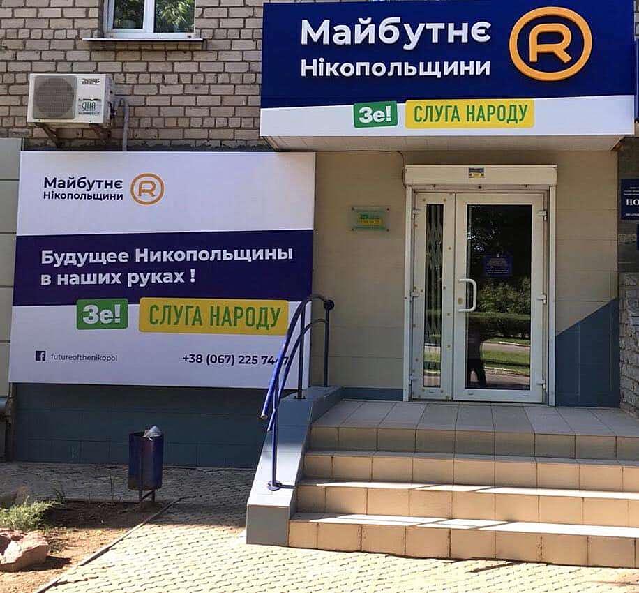Денис Герман и его команда будет вести прием по адресу:проспект Трубников, 2