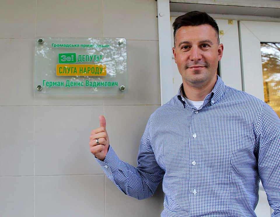 Общественнаяприемная народного депутата Украины по 35-му избирательному округу