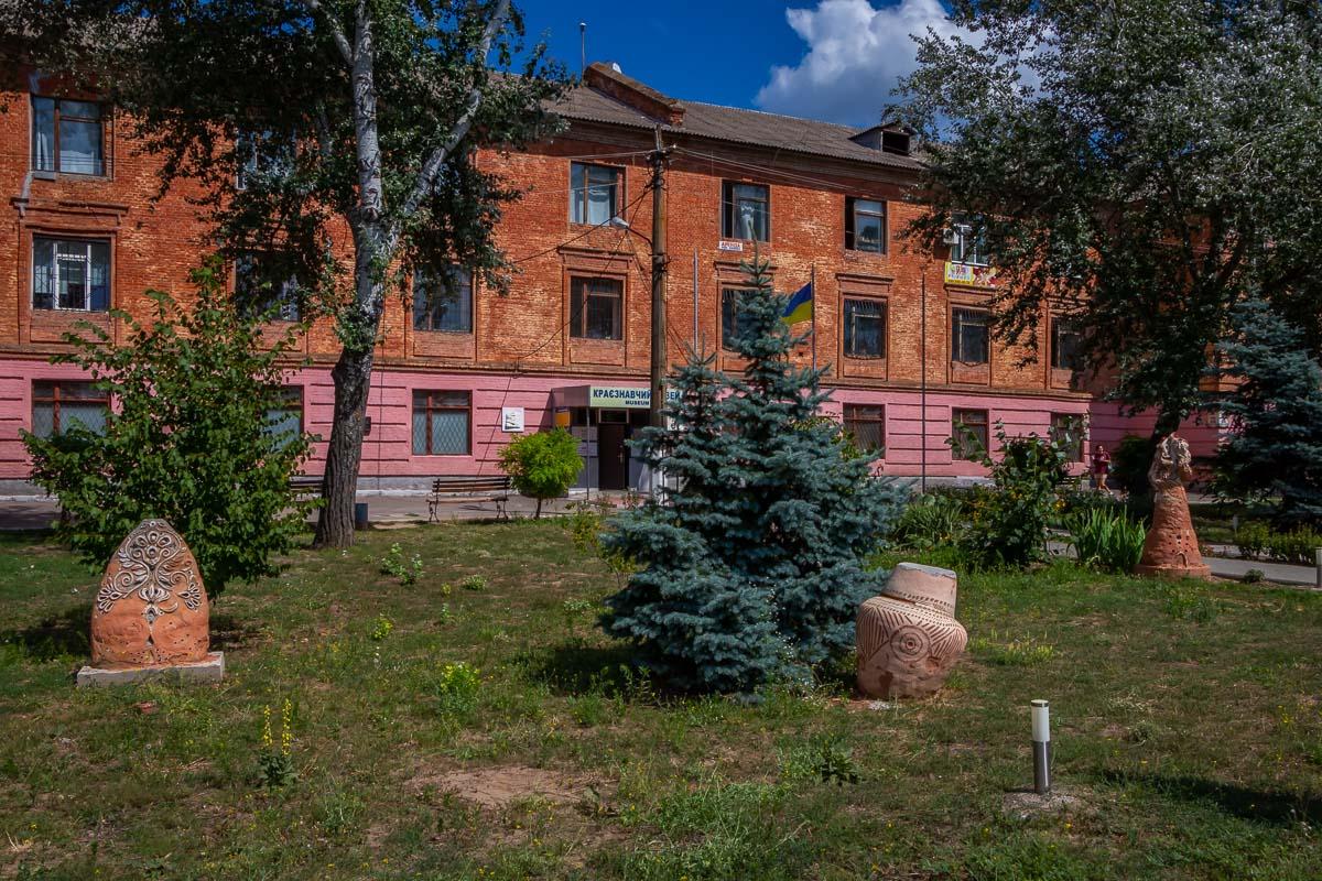 Здания краеведческого музея