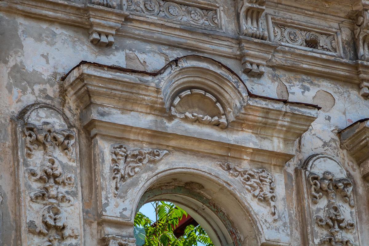 В Никополе не принято сохранять историческую архитектуру