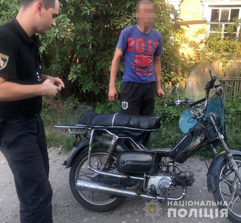В Марганце 33-летний мужчина угнал Musstang
