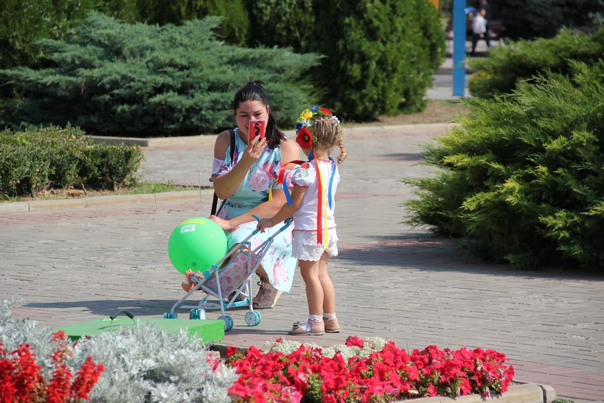 Счастливая Украина