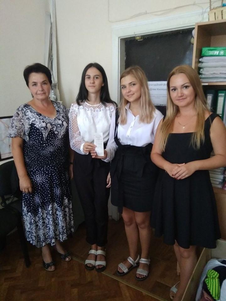 Учащиеся школы № 6 в Никополе