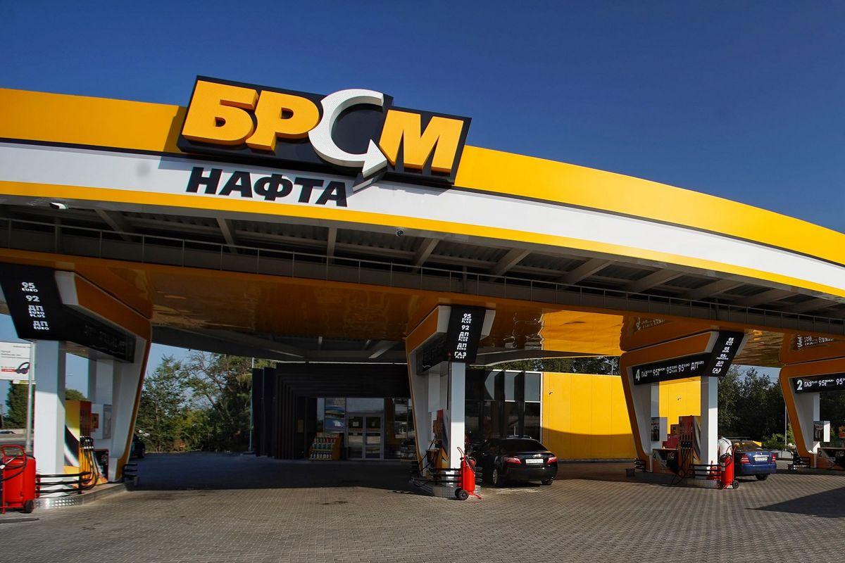 Обновленный АЗК БРСМ-Нафта