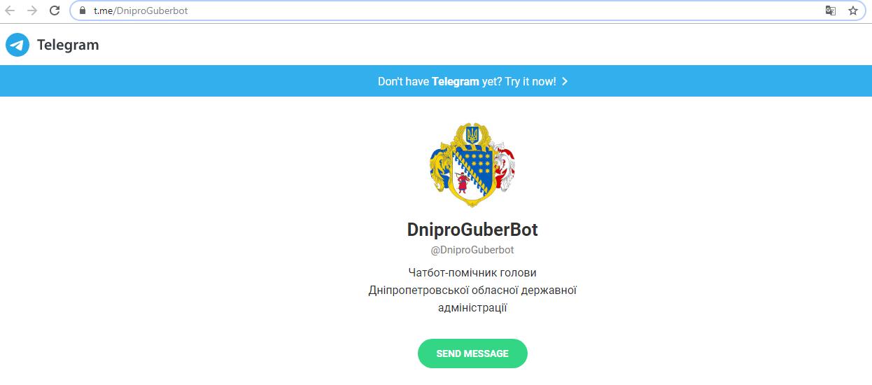Можно обратиться через Telegram