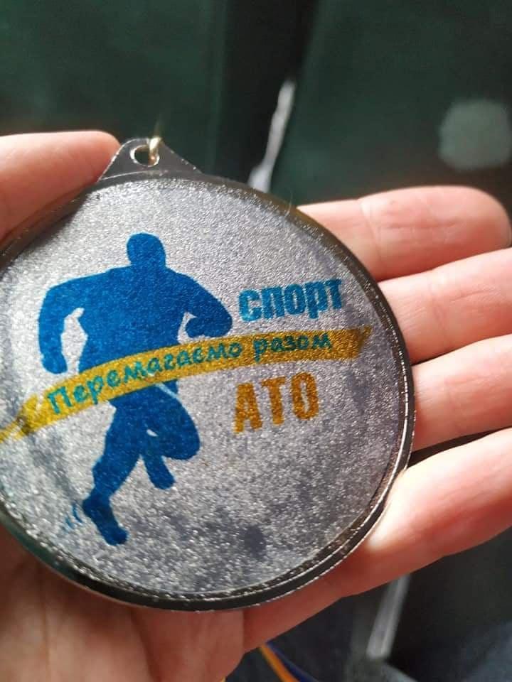 Но без наград спортсмены Покрова не остался