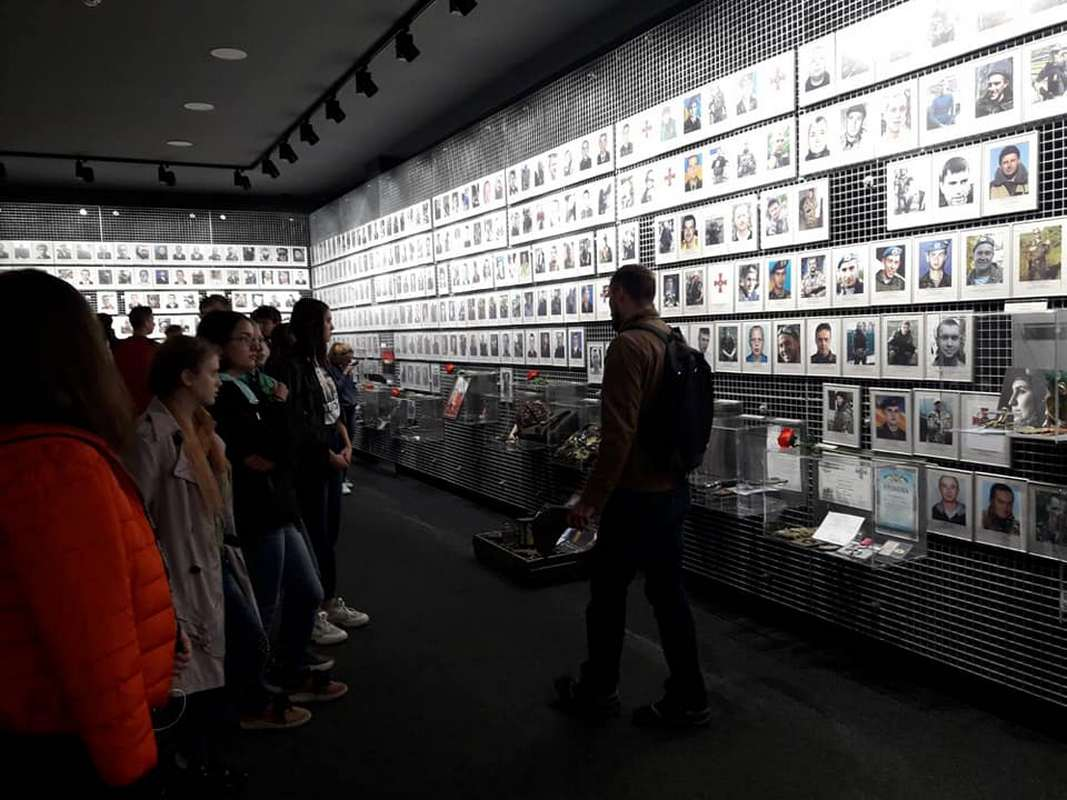 В музее АТО