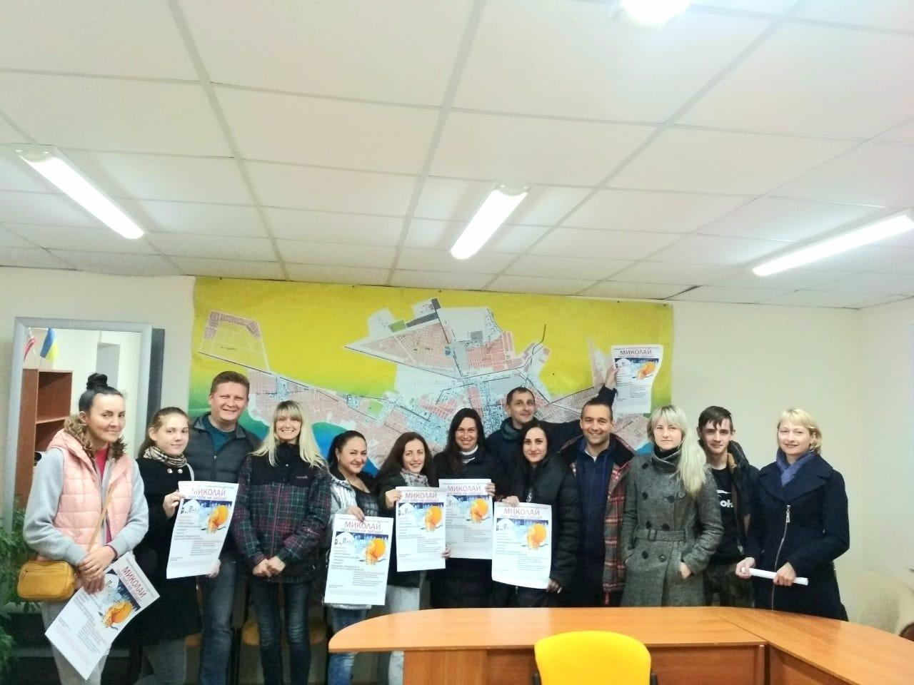 Жителей Никополя приглашают стать волонтерами