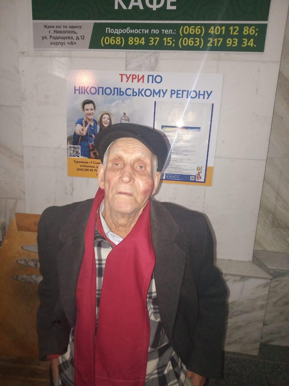 Помогите найти родственников пенсионера