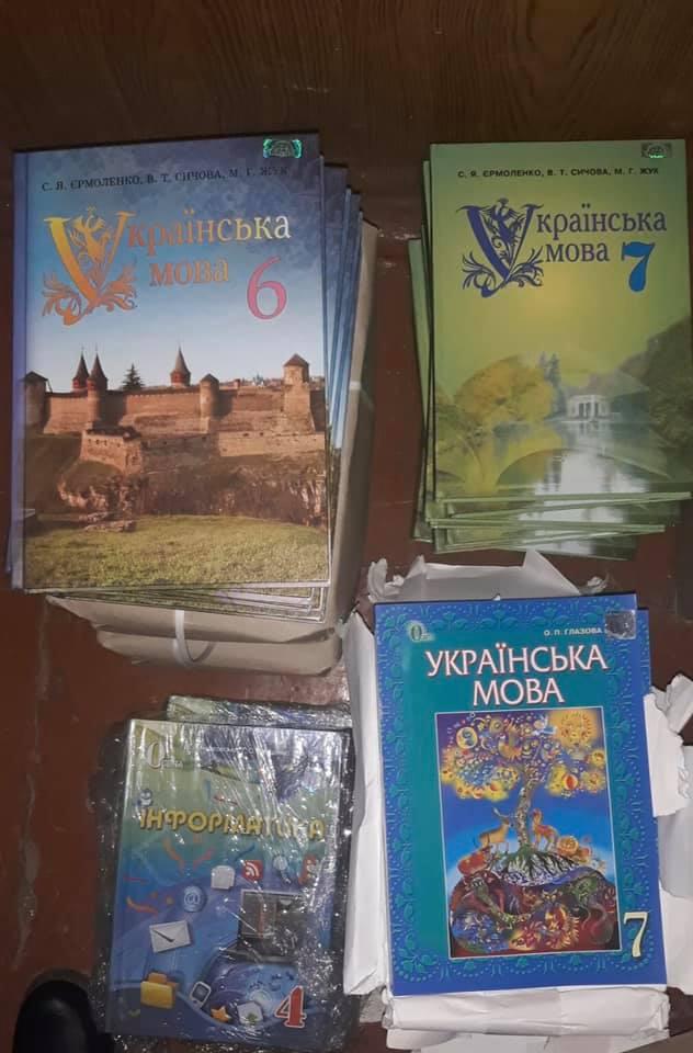 Учебники купили на средства из местного бюджета и специального счета