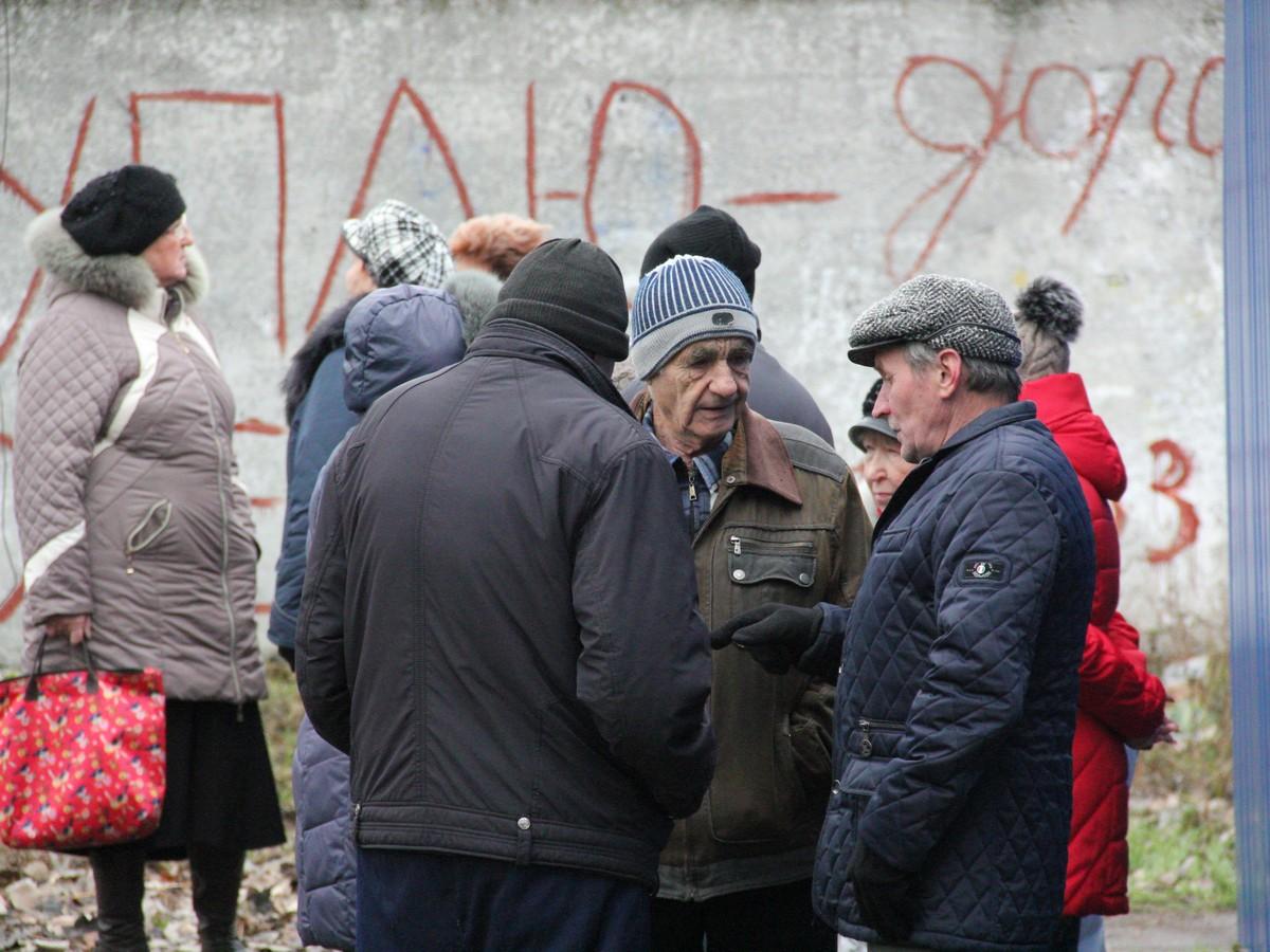 Люди против строительства бетонного завода