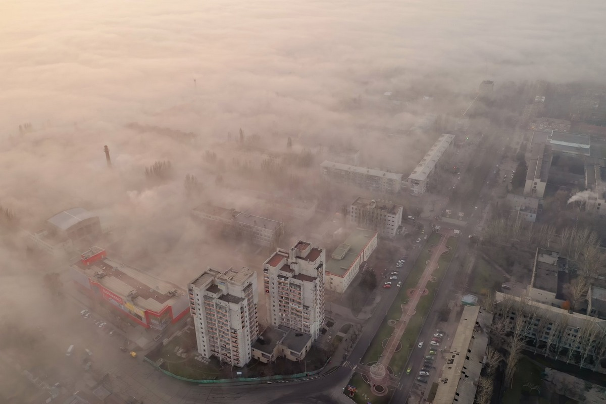 Никополь поглотил туман