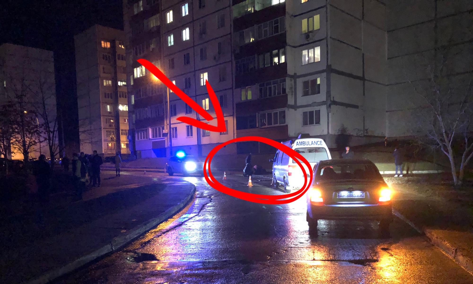 В Энергодаре ВАЗ-2107 насмерть сбил девушку и скрылся с места ДТП