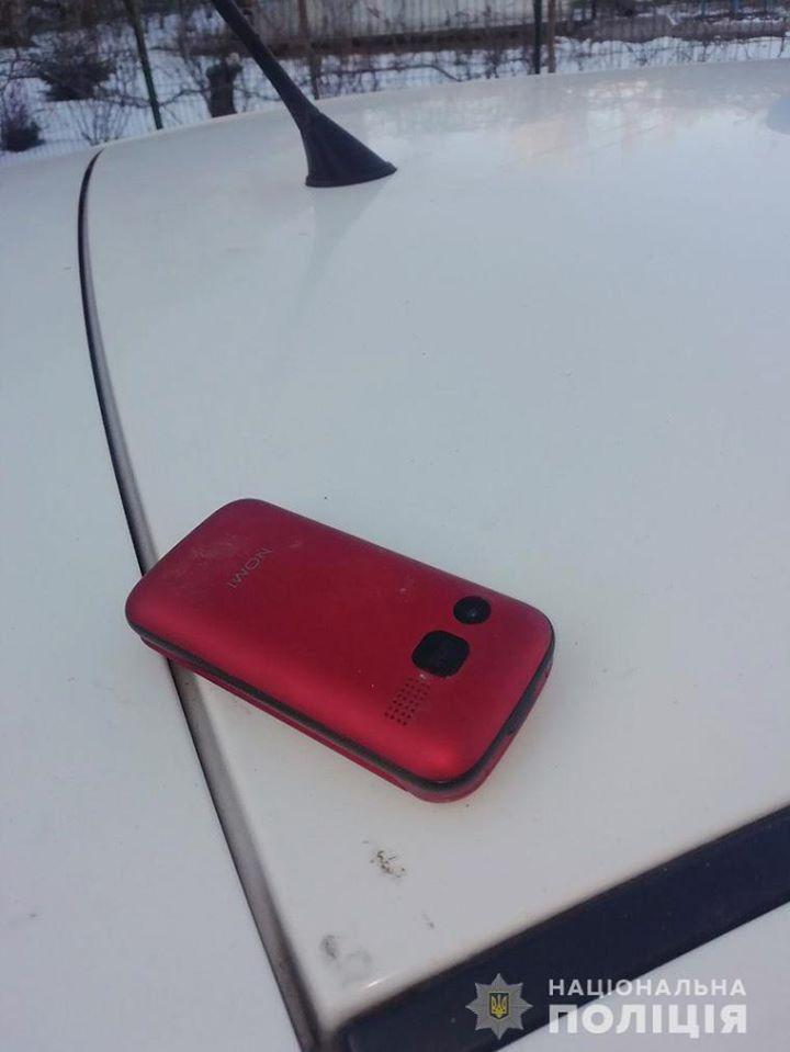 Телефон вернули пострадавшей