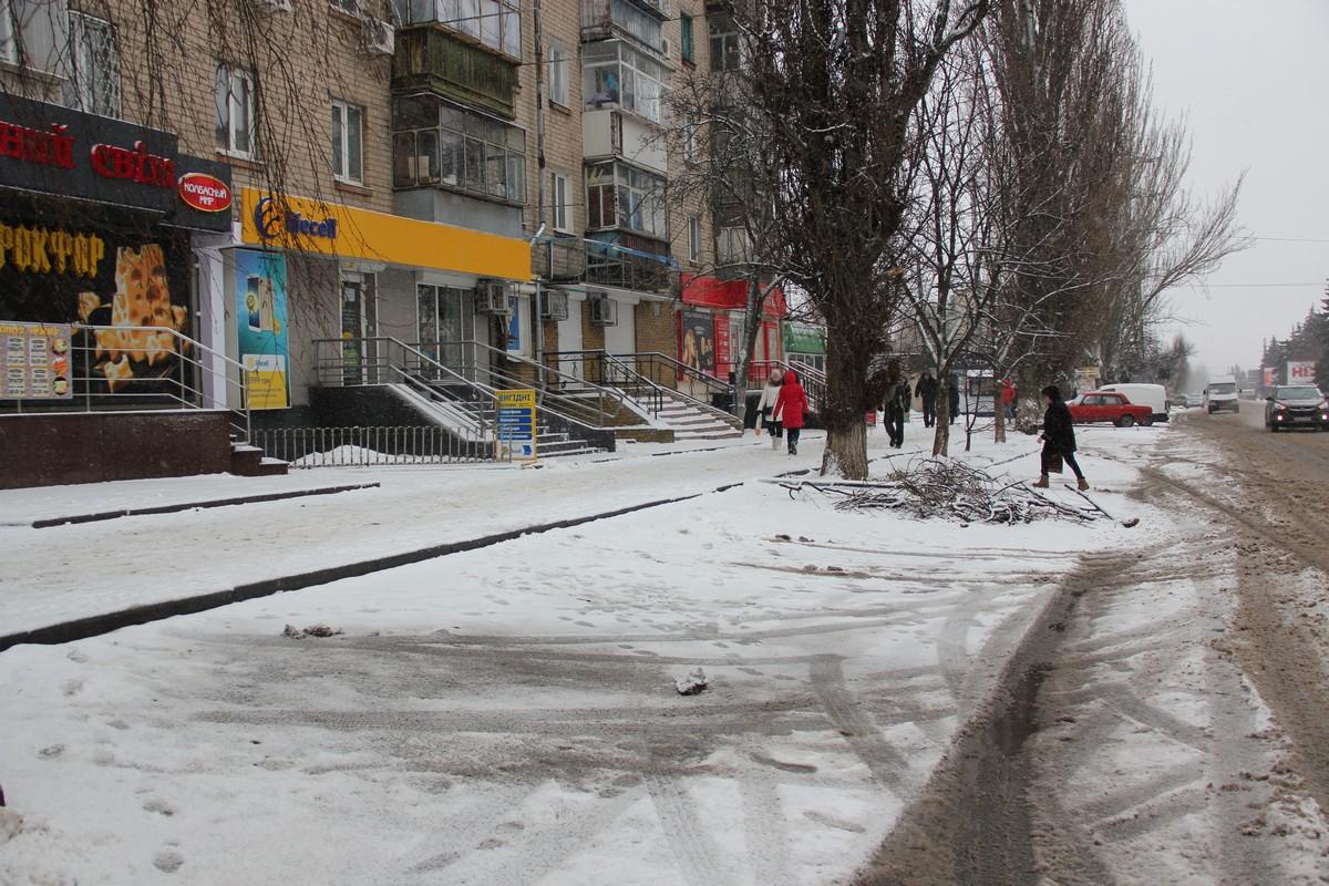 Зима в Никополе