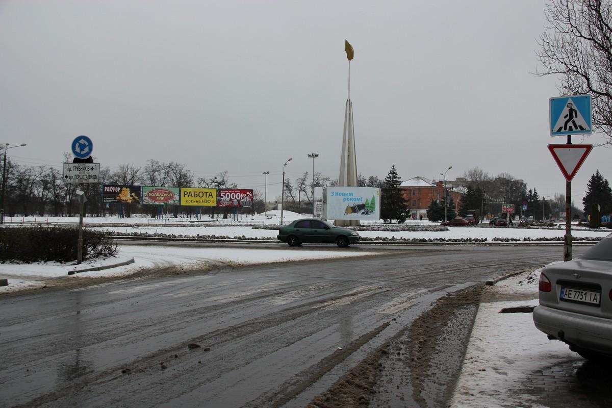 На смену снегопаду пришел дождь