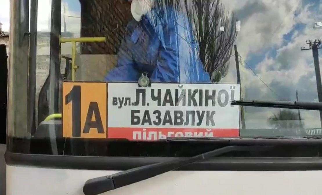 В Покрове дезинфицируют городской транспорт