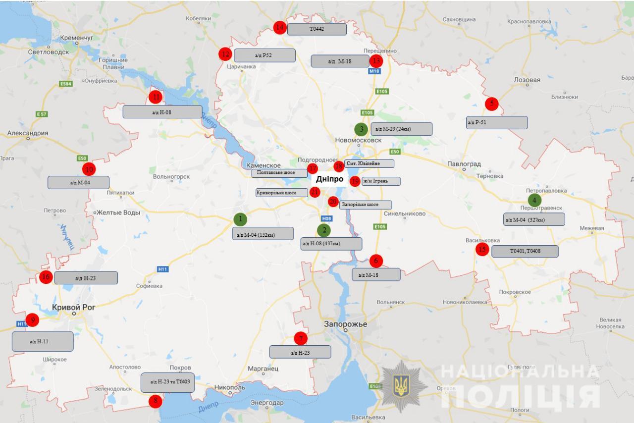 На дорогах Днепропетровщины установят 21 карантинный пост