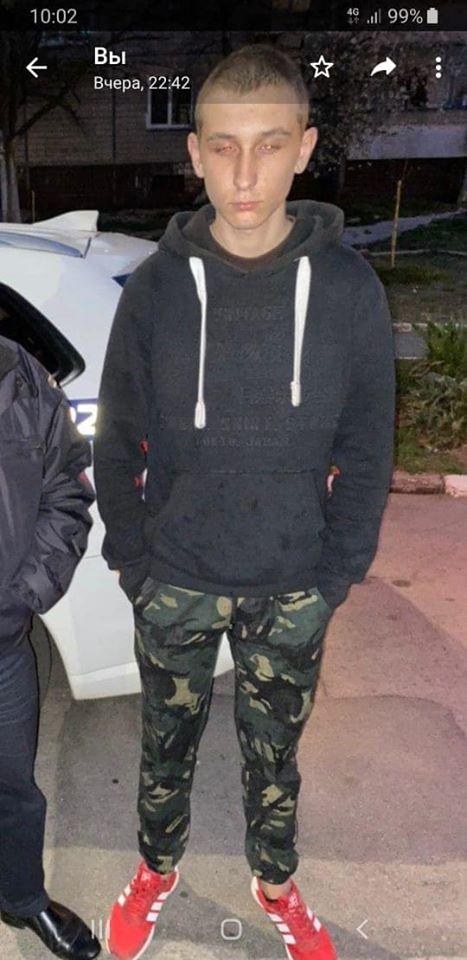 В Никополе пропал 15-летний подросток