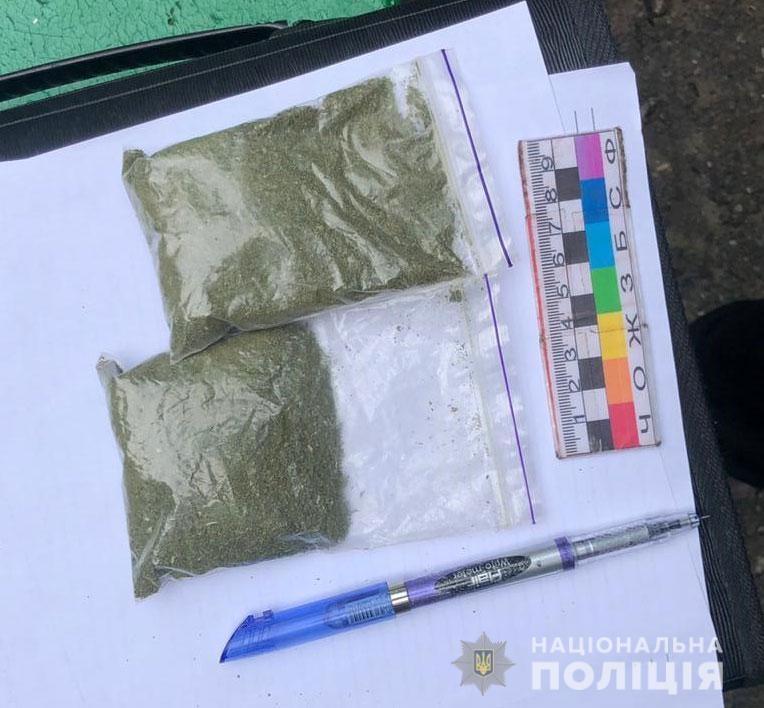 В Никополе на улице задержали 25-летнего наркоторговца с марихуаной
