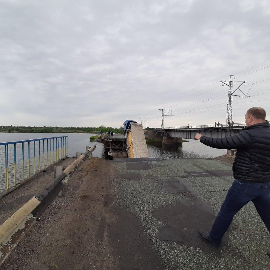 Под Никополем обрушился Алексеевский мост