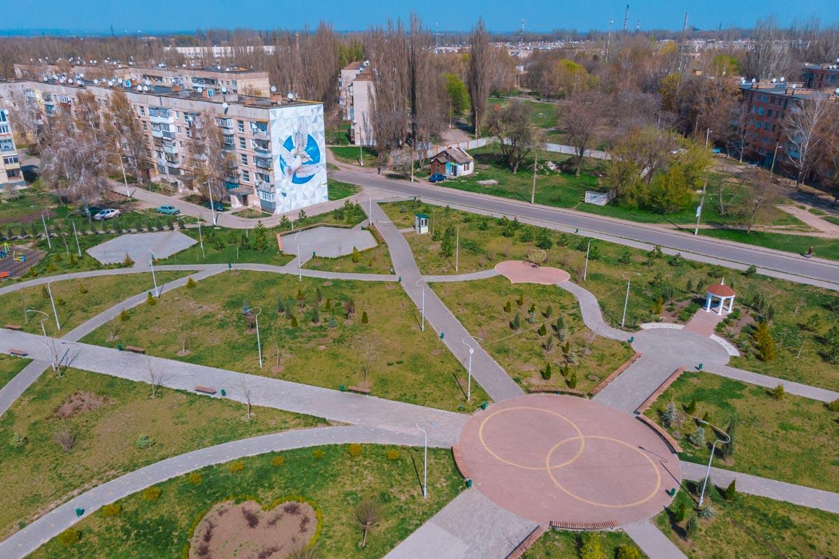 Парк любви в Марганце