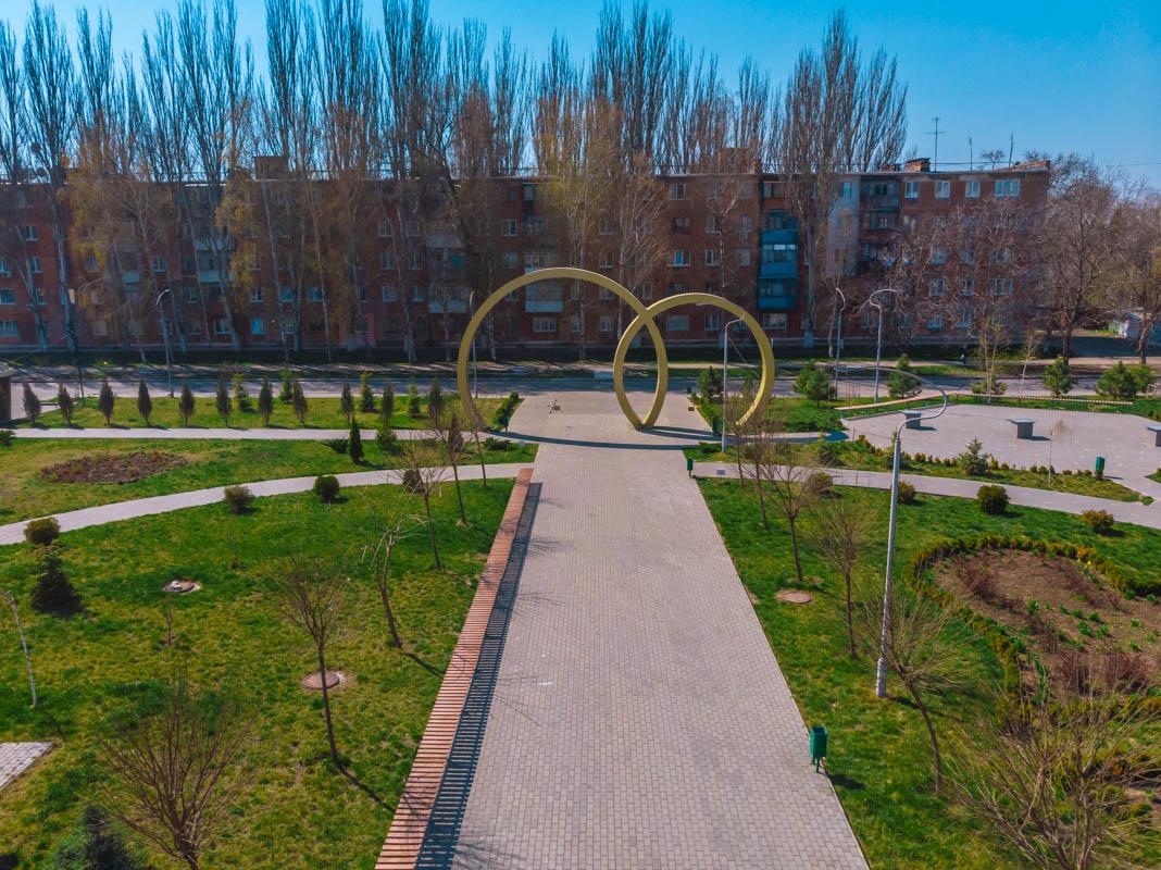 Парк в Марганце