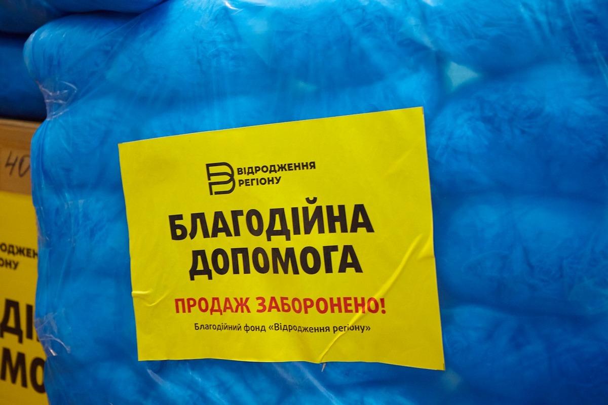 Изоляционные халаты, а также многоразовые защитные щитки и бахилы на сумму более чем 300 000 гривен