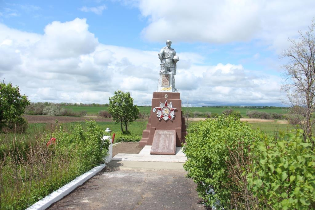 Братская могила возле села Лебединое